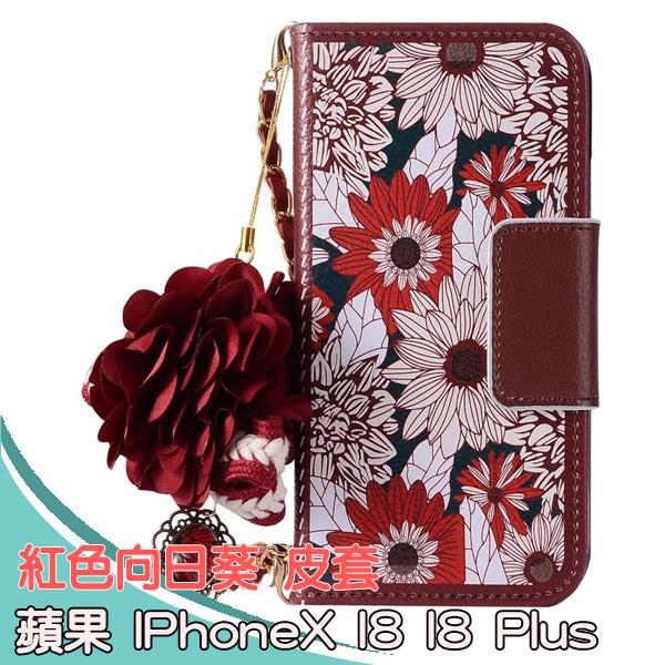 蘋果IPhoneX I8 I8 Plus手機皮套皮套插卡磁扣掛件吊飾韓系紅色向日葵