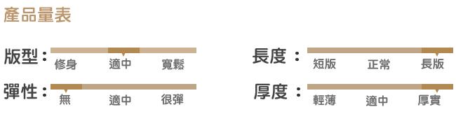 J-WELL 雪紡洋裝長版針織背心兩件式(2色) 9J1096