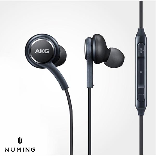 三星 原廠 S8 Plus 高音質 線控耳機 3.5mm 可通話 麥克風 入耳式 Samsung 『無名』 M05115