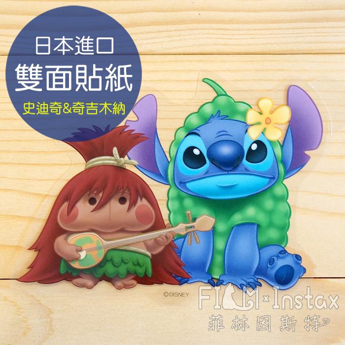 菲林因斯特史迪奇奇吉木納雙面貼日本進口迪士尼星際寶貝雙面印刷透明底貼紙沖繩琉球