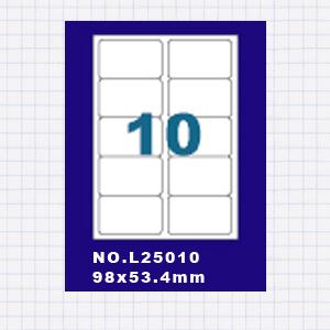 (5包)A4標籤貼紙2欄5列 / 50張入 四邊圓角留邊 雷射.噴墨.點距陣各式 列表機專用 標籤貼紙No.N25010