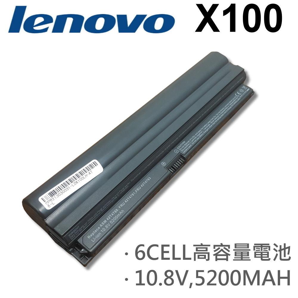 LENOVO 6芯 日系電芯 X100 電池 42T4893 42T4894 42T4895 42T4897 57Y4558 57Y4559 42T4889