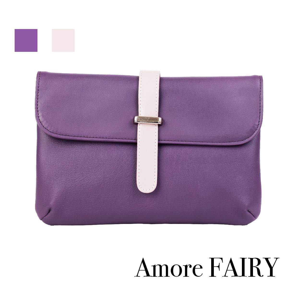 Amore 小菲比7吋隨身包-紫
