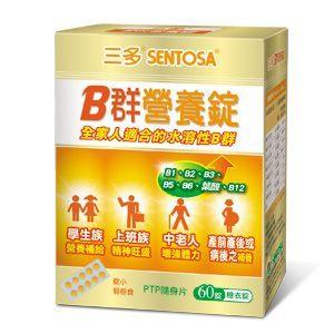 三多B群營養錠60粒全成藥妝