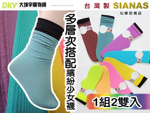 SN-2007仙娜思條紋少女色襪1組2雙入台灣製多層次搭配繽粉糖果襪推推襪