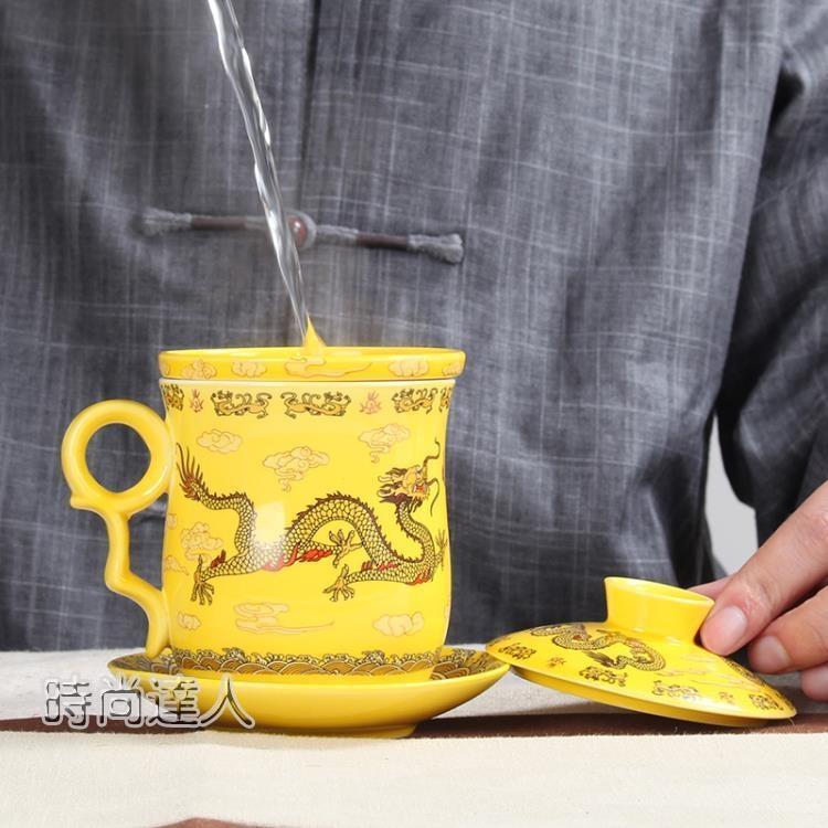 泡茶杯茶水分離喝水杯陶瓷杯子帶蓋過濾老板辦公室水杯會議-時尚達人