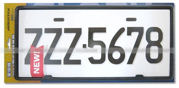 【愛車族購物網】2013 新式7碼車牌框(黑框)(一組2入)