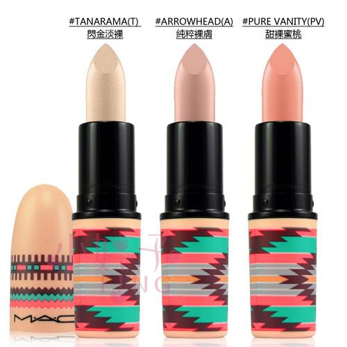 M.A.C 嬉皮部落系列 時尚專業唇膏3g 獨家限量《小婷子》