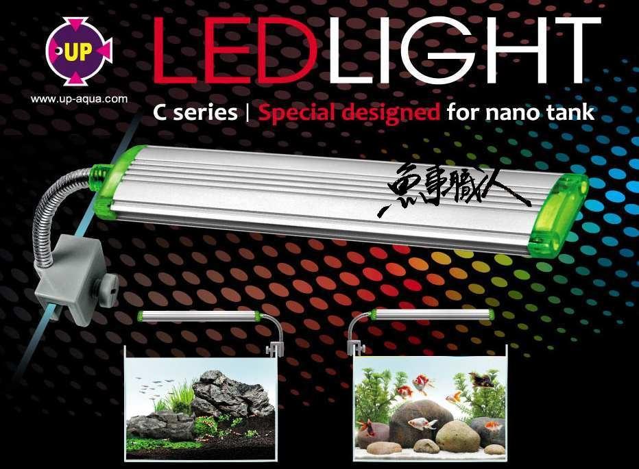 UP雅柏C系列蛇管LED夾燈17cm 5白燈綠色側夾燈適合25cm魚缸用魚事職人