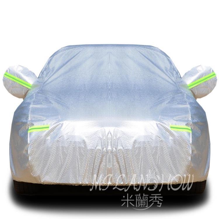 大眾朗逸途觀捷達桑塔納汽車衣車罩防雨防曬遮陽罩