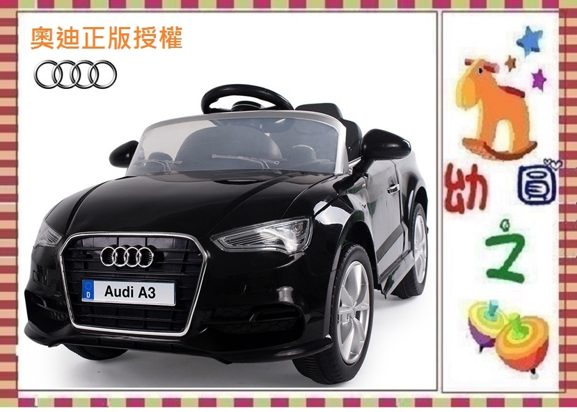 幼之圓*Audi正版授權奧迪A3雙驅兒童電動車~可遙控&自駕雙模式~質感超優的電動童車~時尚黑~