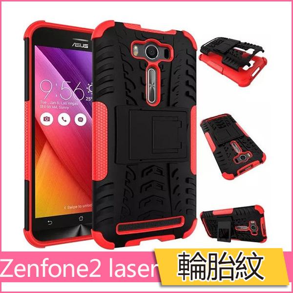 車輪紋華碩Zenfone2 laser 5.0手機殼輪胎紋ZE500KL炫紋保護套全包防摔支架外殼硬殼球形紋