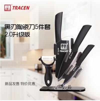陶正陶瓷刀廚房刀具套裝黑刃陶瓷刀水果刀菜刀套裝陶瓷刀套裝