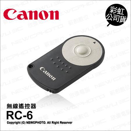 原廠Canon佳能RC-6 RC6紅外線遙控器無線遙控器可刷卡5D3 6D 700D 650D 600D 550D薪創