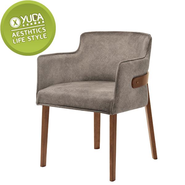 【YUDA】波爾頓 餐椅 /造型椅  /休閒椅 J0M 525-2