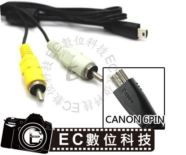EC數位CANON相機AV傳輸線400D 450D 500D 5D 50D 40D G11 G12 S90 D10 SX100 SX200