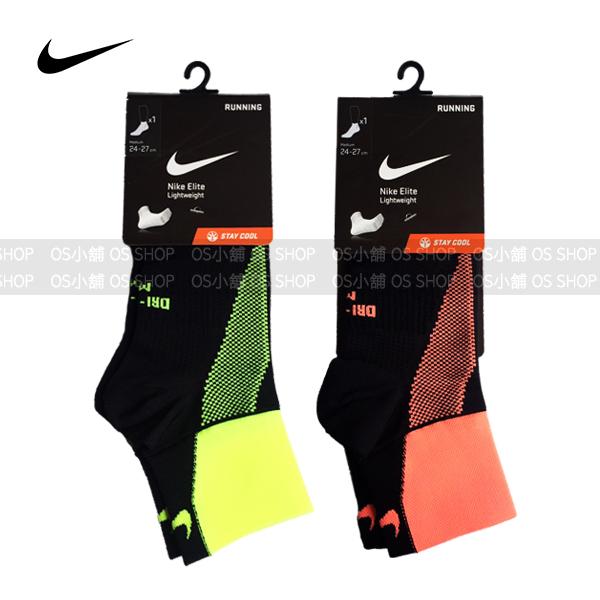 Nike Elite短襪 SX4795-882 黑橙 SX4795-700黑綠 (OS小舖)