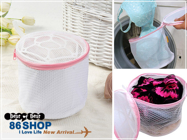 內衣胸罩洗衣袋晾衣架護洗袋晾曬袋分隔袋網隔袋不挑款86小舖