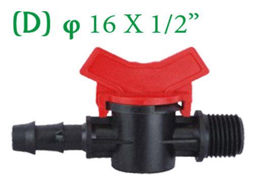 四分轉兩分開關軟管接頭球閥另外附上一個兩分接頭在16mm接頭上