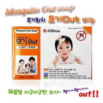 韓國蚊子OUT艾草香茅防蚊皂60g