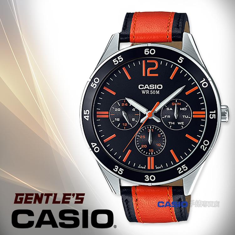 CASIO卡西歐手錶專賣店MTP-E310L-1A2男錶真皮錶帶三眼防水全新品