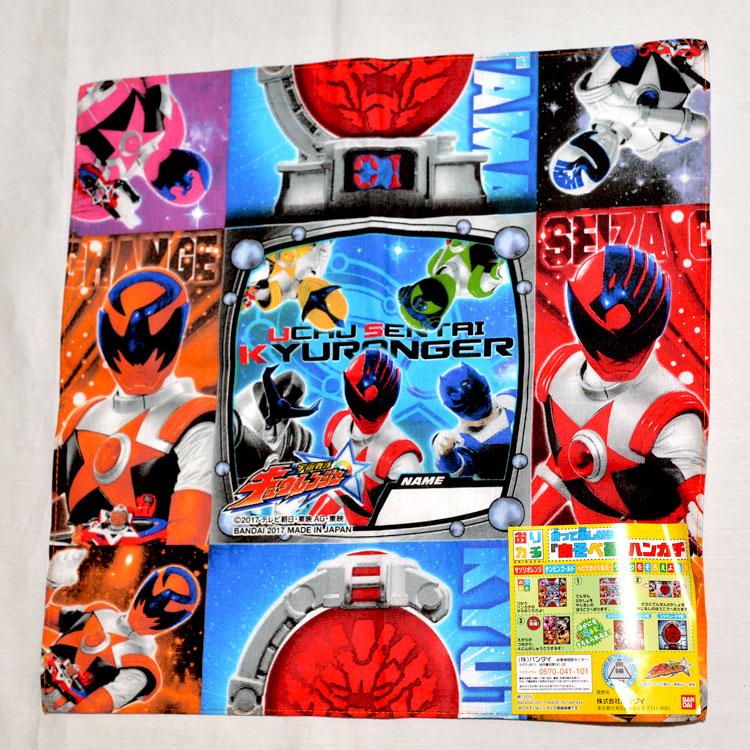 宇宙戰隊手帕布巾日本製BANDAI正版商品100綿