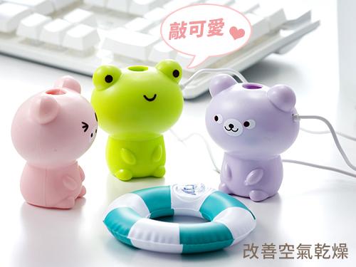 超萌USB動物卡通游泳圈加濕器噴霧器生日禮物婚禮小物YUKAI情人節禮物暖器