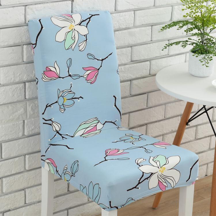 椅子套 餐椅套家用餐廳飯店椅套布藝餐桌套簡約彈力椅套 凳子套罩