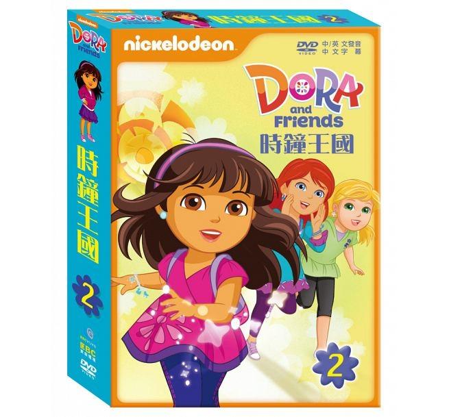 DORA & FRIEND 第2集 時鐘王國 雙DVD (購潮8)
