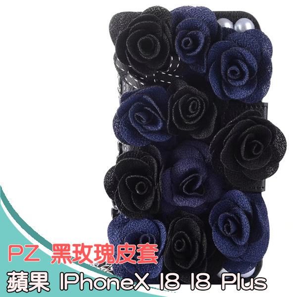蘋果IPhoneX I8 I8 Plus手機皮套皮套插卡磁扣掛件吊飾韓系黑玫瑰系列PZ