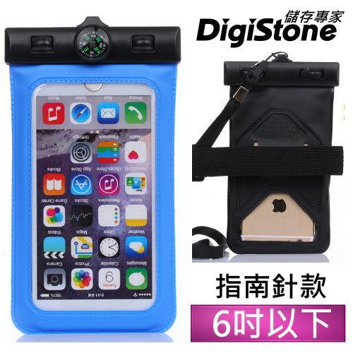 DigiStone手機防水袋保護套手機套可觸控指南針型通用6吋以下手機-果凍藍x1含指南針免運