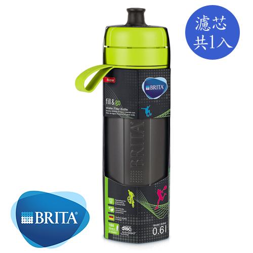 德國 BRITA Fill&Go 運動濾水瓶-綠色【愛買】