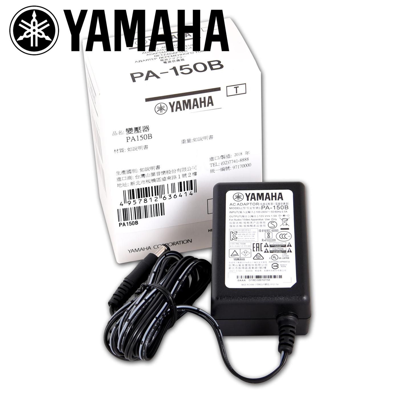 小叮噹的店-YAMAHA PA-5T2A 電子琴變壓器/電源供應器 PA5T2A 整流器