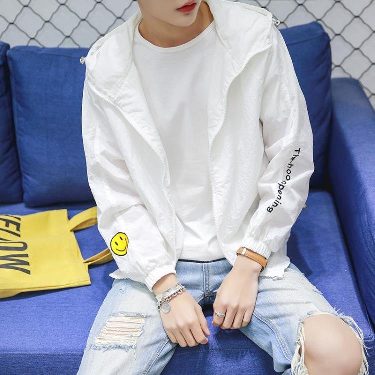 超豐國際情侶防曬衣外套男刺繡夏季韓版連帽薄款夾克大碼寬松
