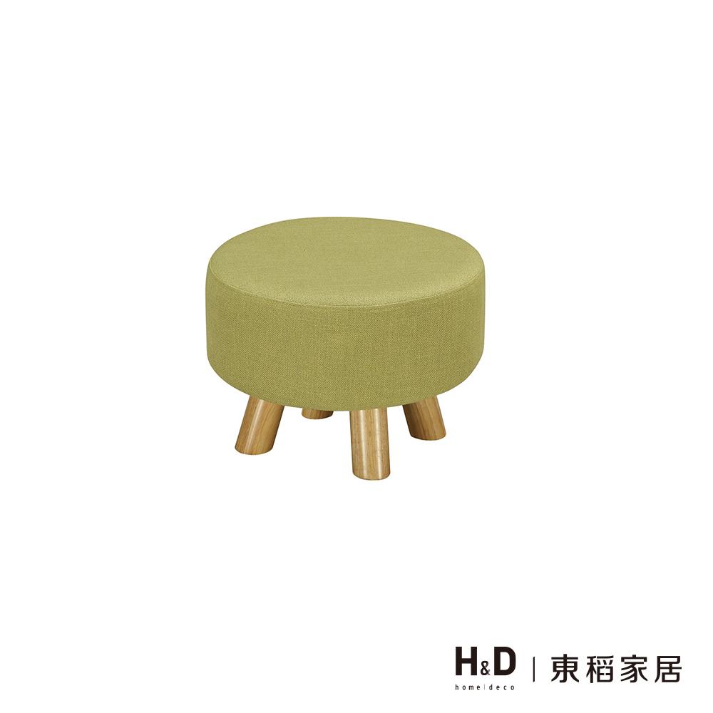 強尼綠色圓凳(20JS1/352-12)/H&D東稻家居