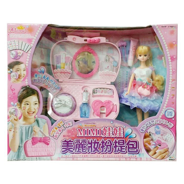 MIMI WORLD娃娃美麗妝扮提包組MI15500