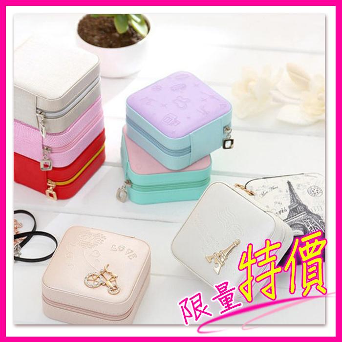 限量搶購飾品盒首飾盒收納盒旅行便攜耳環戒指項鍊飾品收納展示架韓國小物盒子pu