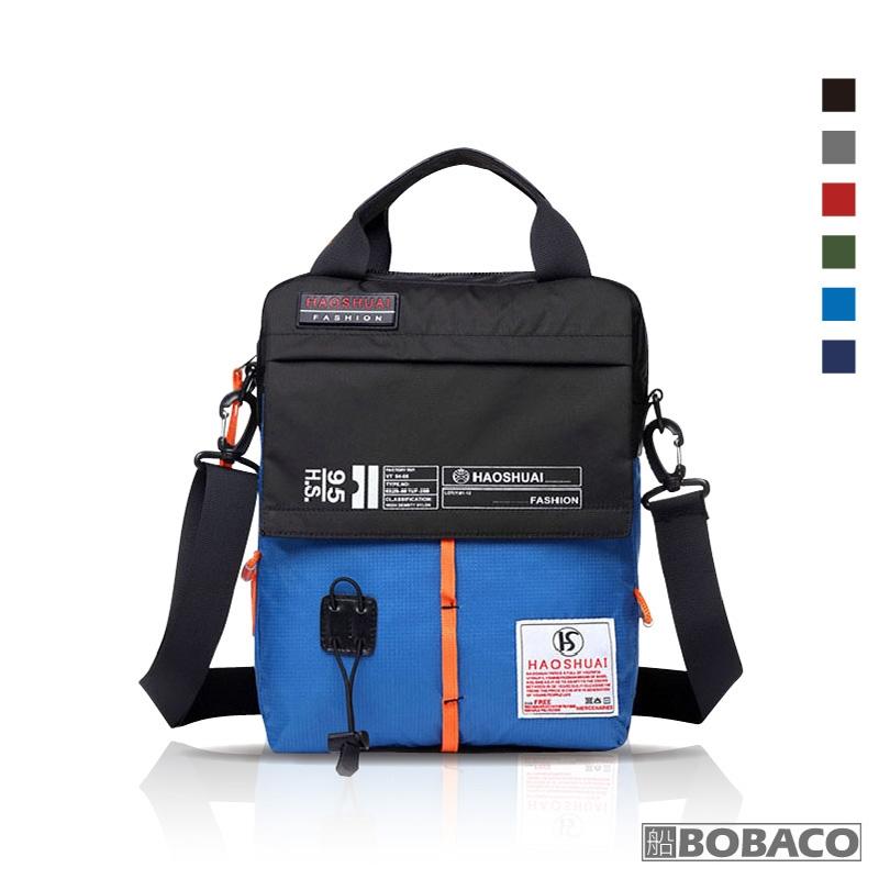 【休閒手提斜跨兩用包L202】斜背包 肩背包 腰包 工具包 工作包 外出包 戶外包 隨身小背包