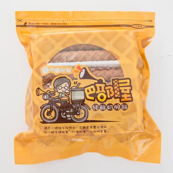 巴部屋工房-純鮮奶脆餅(蜂蜜)180g