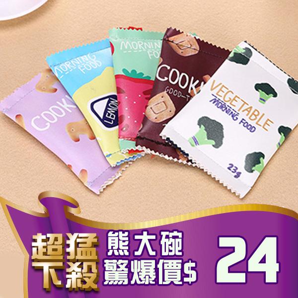 B133可愛餅乾袋零錢包零錢包收納包手拿包隨機出貨