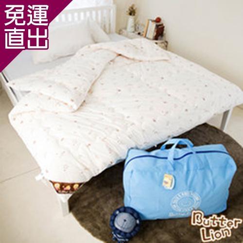 奶油獅 星空飛行-台灣製造-美國抗菌表布雙道防蹣健康被(嬰兒被)【免運直出】