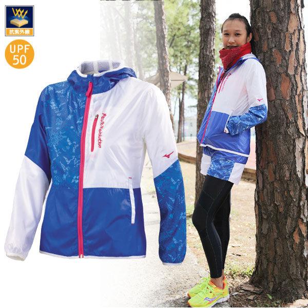 MIZUNO美津濃女休閒平織運動套裝外套運動套裝上藍紫*白