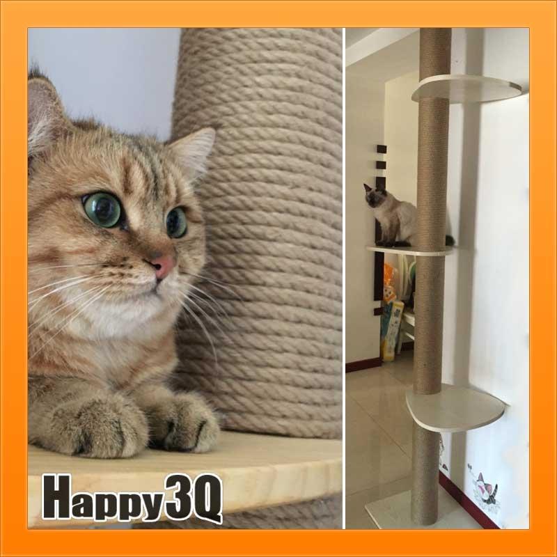 寵物玩具玩耍貓咪休息喵星人貓抓板頂天立地支柱麻繩三層貓跳台AAA1628預購