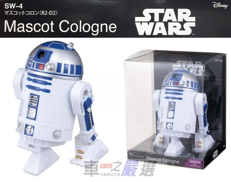 車之嚴選cars go汽車用品SW-4日本NAPOLEX STAR WARS星際大戰R2-D2置放式香水芳香劑-3味選擇
