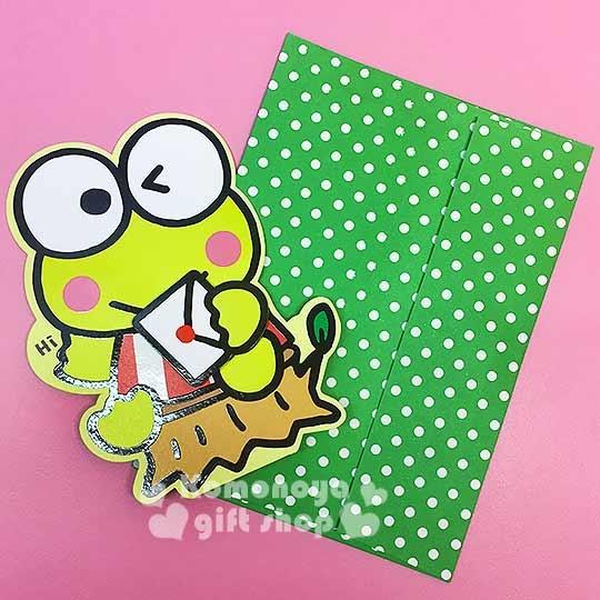 〔小禮堂〕大眼蛙 造型萬用卡片《綠.坐姿.拿信封》可立.附信封4714581-22547