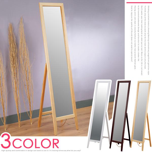 穿衣鏡YoStyle自然松木穿衣鏡立鏡全身鏡壁鏡胡桃原木純白
