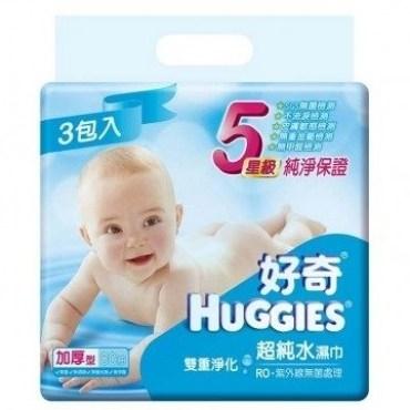 好奇純水嬰兒濕巾加厚型80抽3包x6組箱