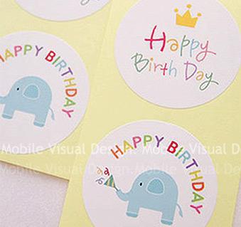 童趣HappyBirthday生日快樂貼紙1大張6枚-包裝材料手作貼紙點心餅乾糖果包裝裝飾封口貼
