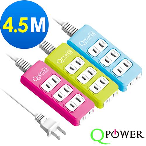【貓頭鷹3C】Qpower太順電業 太超值系列 TS-204A 2孔3 1座延長線-4.5米[TS-204A-15]