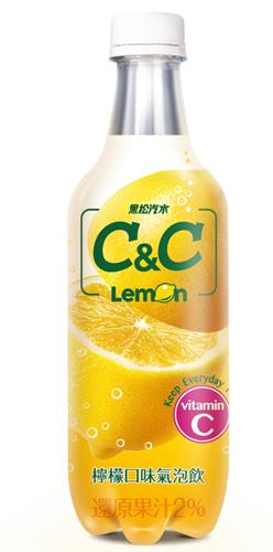 黑松汽水C&C檸檬氣泡飲料500ml*4瓶合迷雅好物超級商城